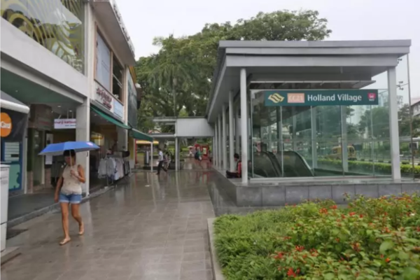 Holland MRT Station